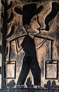 Jose Borges Woodblock: An Ancient Profession